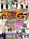 Magic Mirror Series: Office Ladies in collant neri