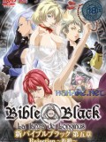 Bible Black New Testament 5: Rejection