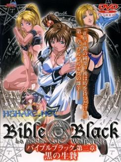 Bible Black 3: Black Sacrifice