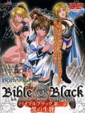 Bible Black 3: Black Sacrifice