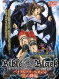 Bible Black 6: Black Descent