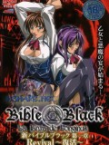 Bible Black New Testament 1: Revival