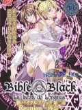 Bible Black New Testament 2: Reunion