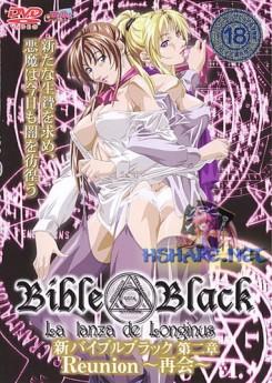 Bible Black New Testament 2: Reunion