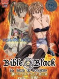 Bible Black New Testament 3: Rule