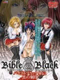 Bible Black origins 1: Black Hallmark