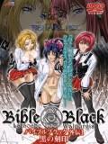 Bible Black origins 1: Black Hallmark