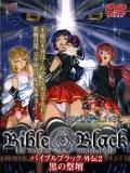 Bible Black origins 2: Black Altar