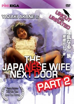 The Japanese wife next door part 2