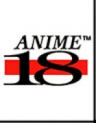 Anime 18 / Central Park Media