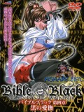 Bible Black 4: Black Caress
