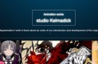 Studio Eromatick