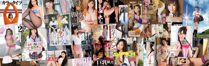 copertina jav Japan Adult Video