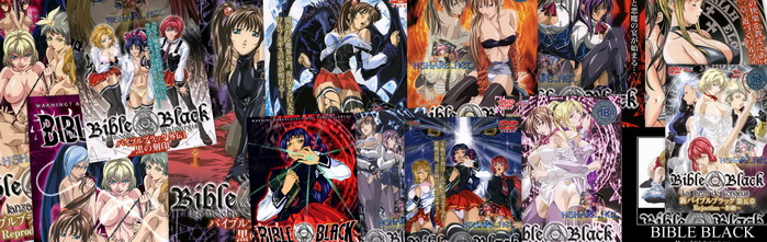 bible black cover